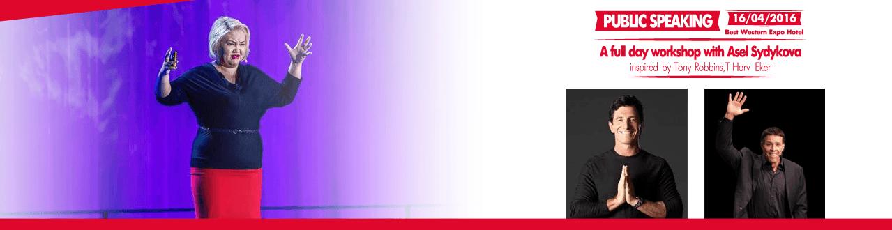 Техники за говорене пред публика от Тони Робинс, Т. Харв Екър